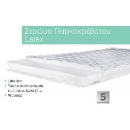 Στρώμα Παρκοκρέβατο Latex